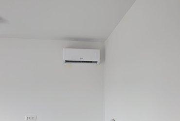 zadar klima air condition image